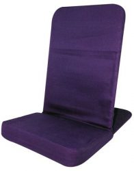 10. Black Jack Floor Chairs with Back Support