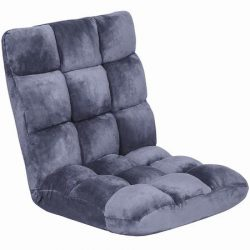 5. Best Choice Products Gaming Floor Sofa
