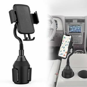 6. VABSCE Cup Holder Phone Mount