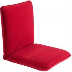 9. Sundale Multiangle Floor Chair with Back Support