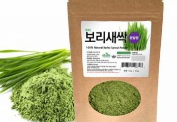 Top 10 Best Organic Barley Grass Juice Powders in 2019 Reviews