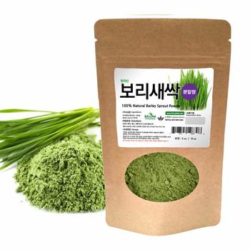 10. 100% Organic Barley Grass Juice Powder