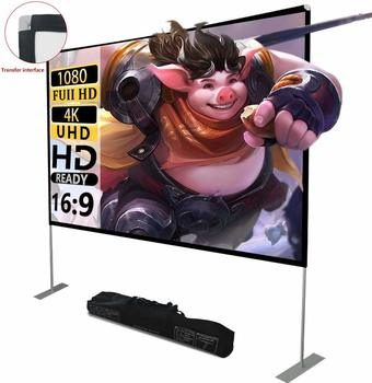 9. Portable Projector 100-Inch Screens