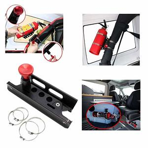 7. Quick Release Adjustable Fire Extinguisher Holder
