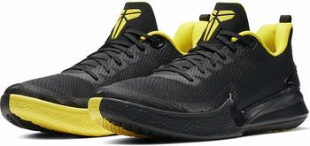 6. Nike men's Kobe mamba focus