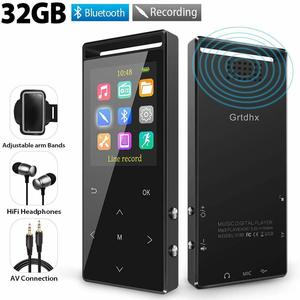 #5. MP3 Player, 32GB with 4.1 Bluetooth, With FM radio