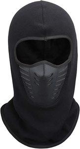 #2. Fleece Windproof Ski Balaclavas Hood Face Mask by Super Z Outlet