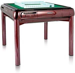 #10. KEMANDUO Automatic Mahjong Table