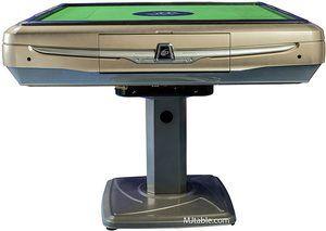#4. MJtable S3 Automatic Mahjong Table